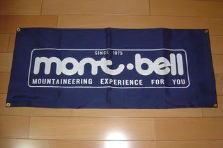 モンベル (2)