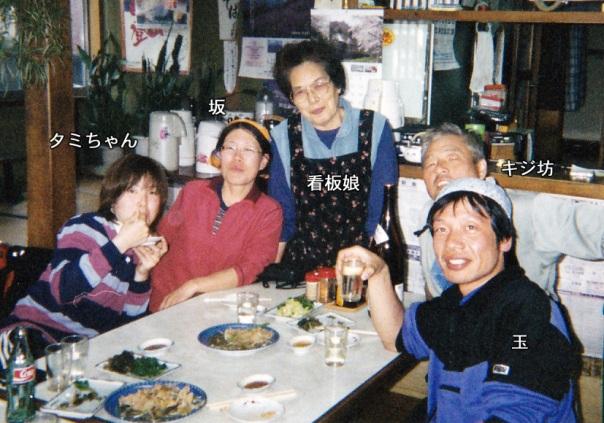 03-土浦食堂
