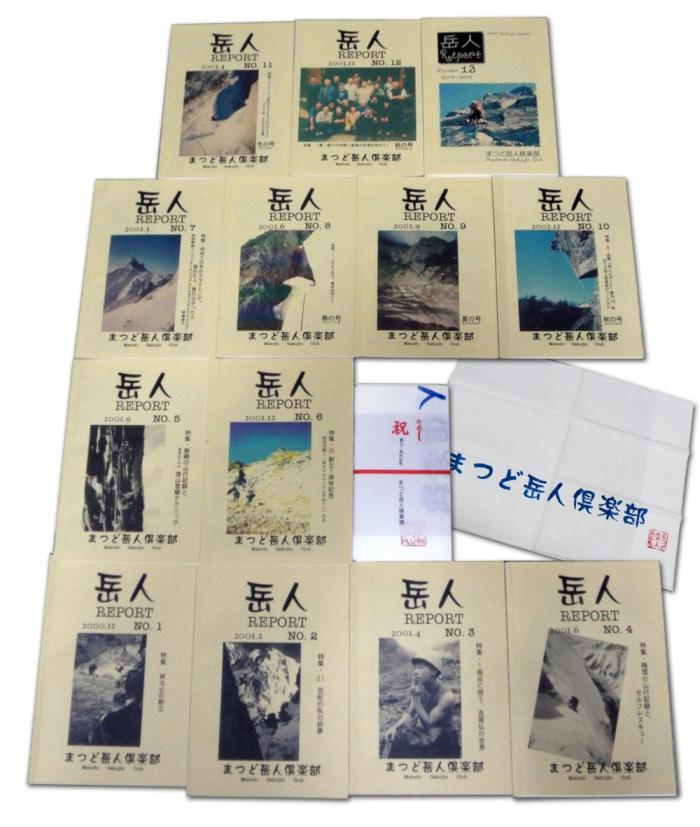 22-会報