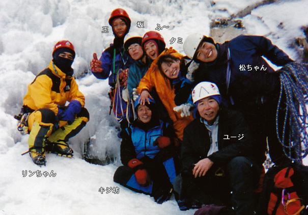 04-八ヶ岳