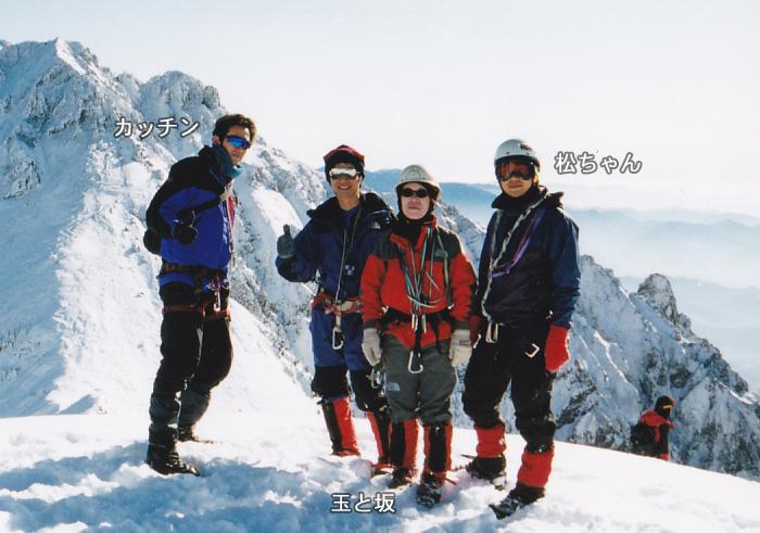 05-北稜